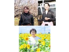 [市民大学認定講座]男女共同参画フォーラム『農業女子プロジェクトメンバーに聞く「決める力」「あきらめない力」